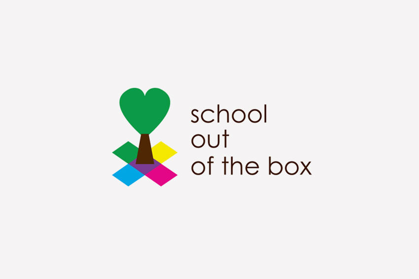 School-out-of-the-Box-Main-logo