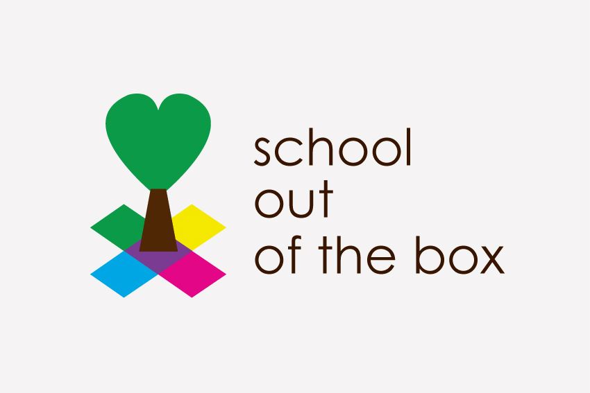 School out of the Box